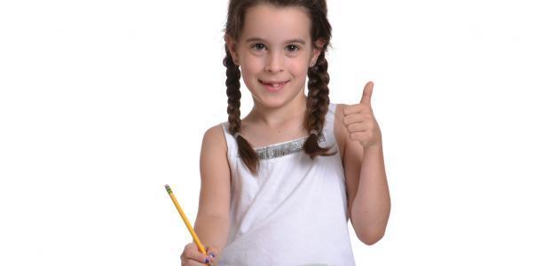 كيف أعلم طفلي القراءة والكتابة