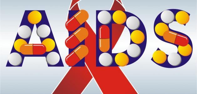بحث عن مرض الإيدز