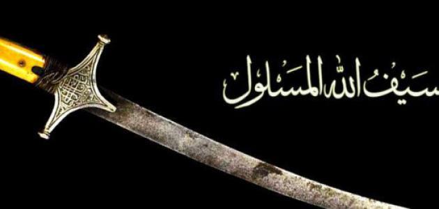 كيف مات خالد بن الوليد