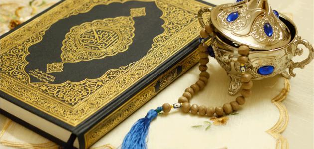 أهل البيت في القرآن