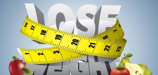 خسارة الوزن في رمضان