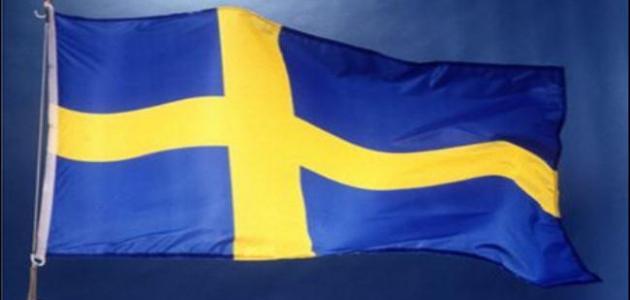 أين تقع دولة السويد
