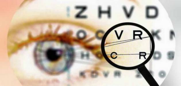 كيف تعالج ضعف البصر