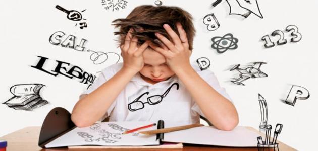 بحث عن صعوبات التعلم