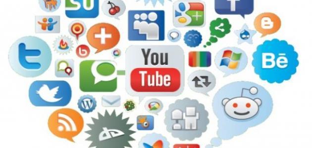 بحث عن مواقع التواصل الاجتماعي