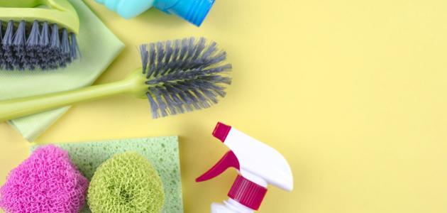 كيف أنظف بيتي بأسرع وقت