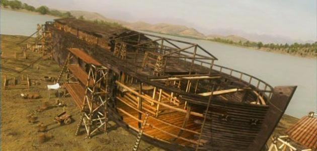 أين توجد سفينة نوح