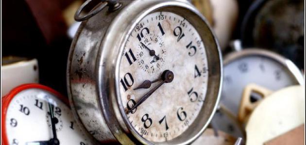 أوقات الفراغ وكيفية استغلالها