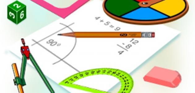 بحث عن علم الرياضيات