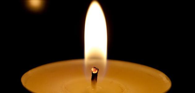 كيف تصنع شمعة
