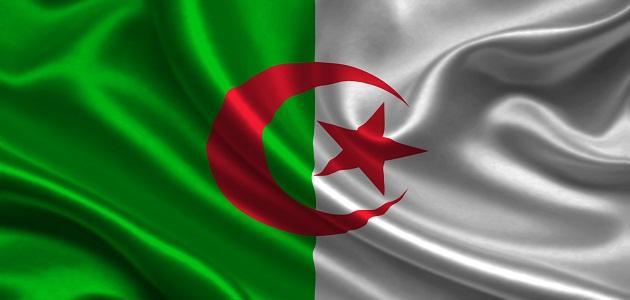 ما اسم عاصمة الجزائر