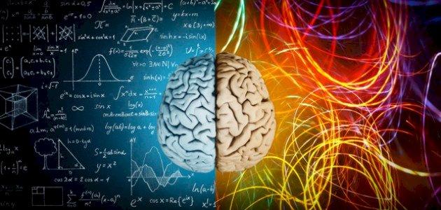 بحث عن علم الفيزياء