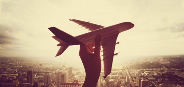ما هي أهمية السياحة