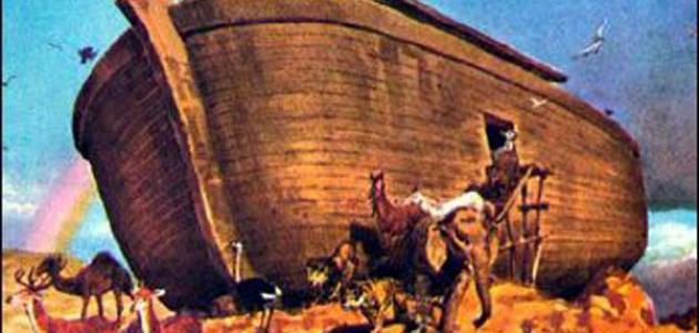 أين رست سفينة نوح؟ %D8%A3%D9%8A%D9%86_%D8%B1%D8%B3%D8%AA_%D8%B3%D9%81%D9%8A%D9%86%D8%A9_%D9%86%D9%88%D8%AD