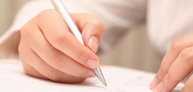 كيفية كتابة المقال