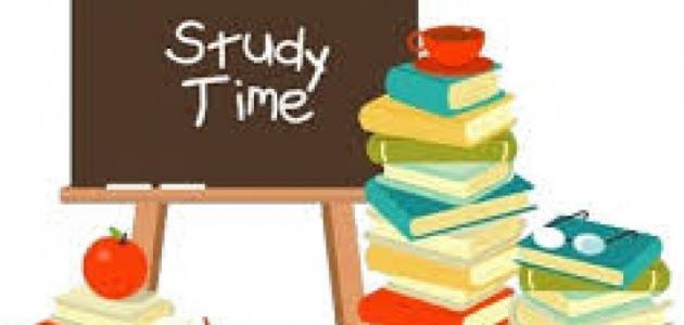كيف أنظم وقتي للدراسة