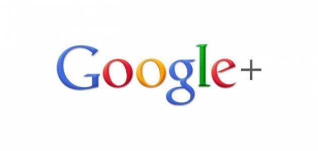 طريقة حذف حساب جوجل
