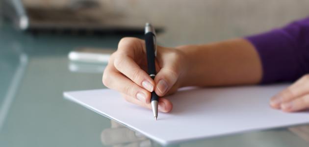 كيف تكتب موضوع تعبير