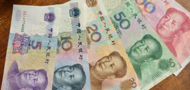 ما هي عملة الصين