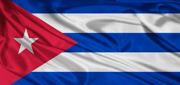 ما هو نظام الحكم في كوبا