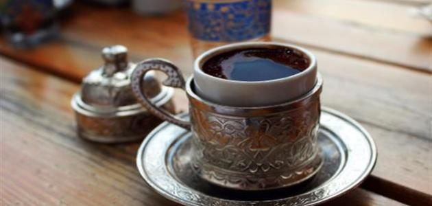 كيف أحضر القهوة التركية