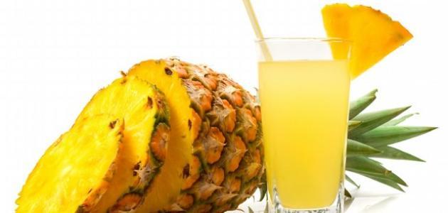 ما فوائد عصير الأناناس
