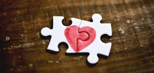 أجمل معاني الحب