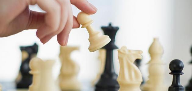 كيف تلعب لعبة الشطرنج