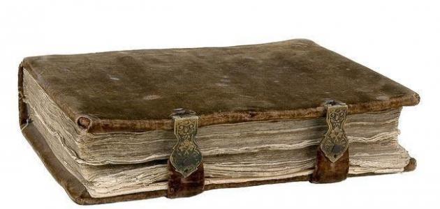 ما هو كتاب الزبور