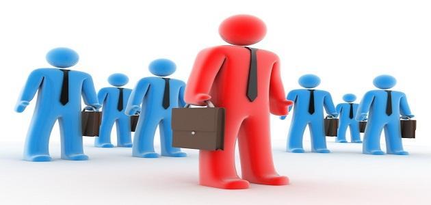 بحث عن تأهيل الشباب لسوق العمل