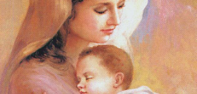 أقوال جميلة عن الأم
