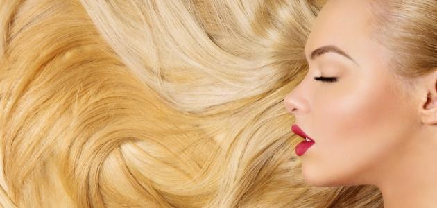 طريقة صبغ الشعر باللون الأشقر