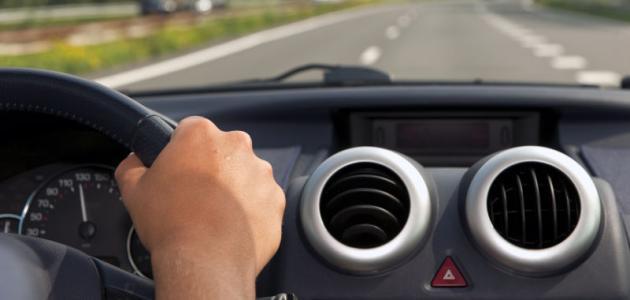 كيف أتعلم سواقة السيارة