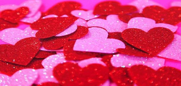 كم تاريخ عيد الحب