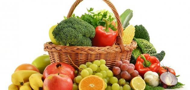 ما فوائد الفواكة والخضروات