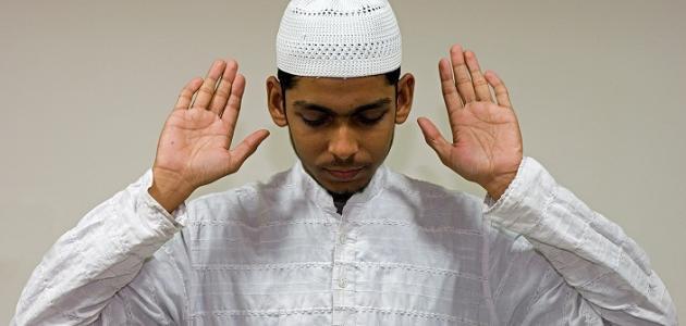كيف تؤدي الصلاة الصحيحة