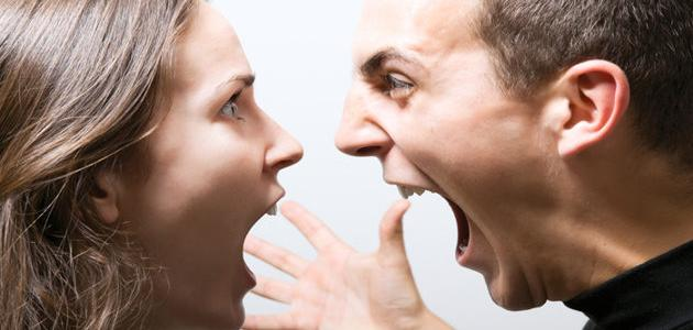 كيفية امتصاص غضب الآخرين