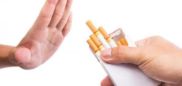 طريقة قطع التدخين