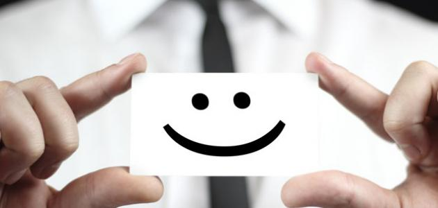كيف أصبح شخصاً إيجابياً