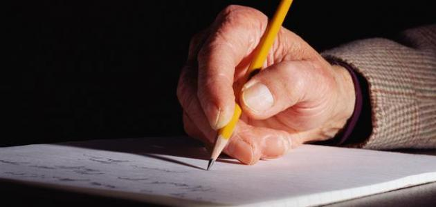 كيف تكتب بحثاً جامعياً