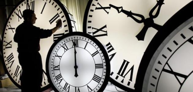 كيف تستغل الشعوب المتقدمة الوقت