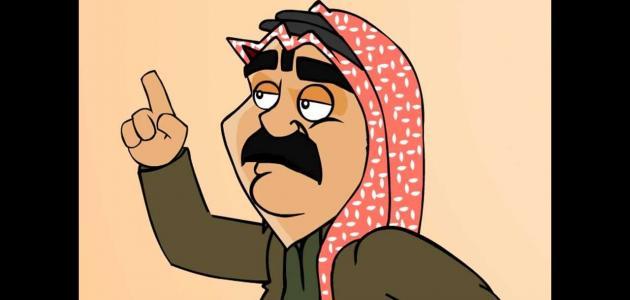 موسى حجازين