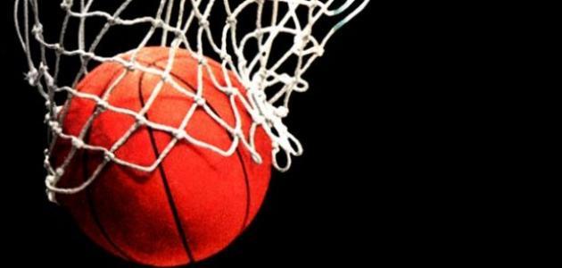 بحث عن كرة السلة