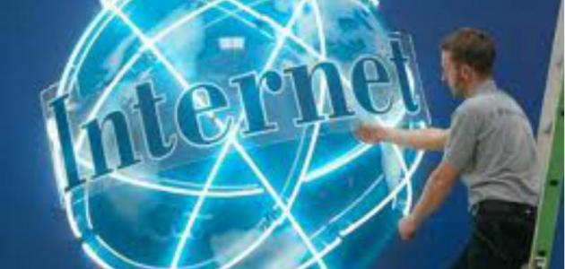 كيف أستفيد من الإنترنت