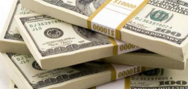 كيف أحافظ على مالي