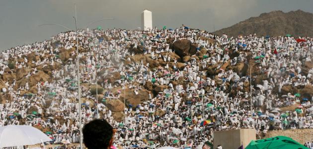 ما أهمية جبل عرفات للمسلمين
