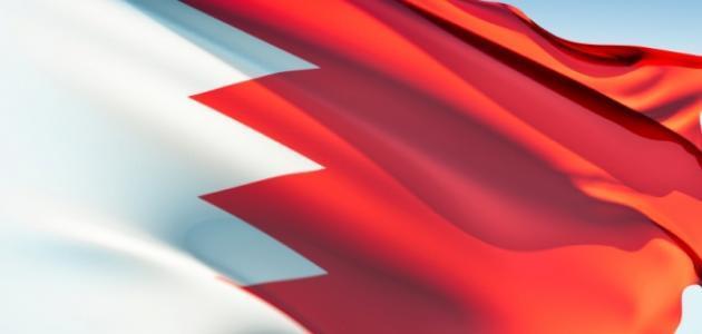 كم مساحة البحرين