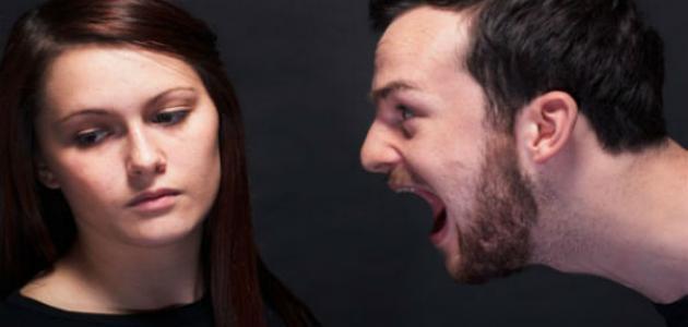 كيف أعامل زوجي العصبي