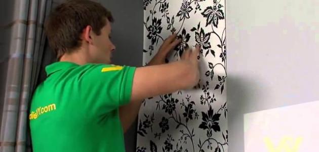 طريقة وضع ورق الجدران