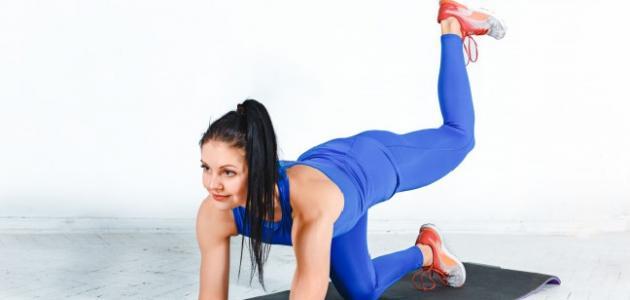 كيف تتخلص من الدهون في الأرداف